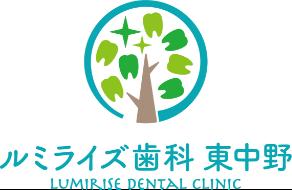 ルミライズ歯科東中野